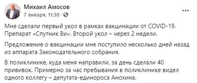 Фото - lenpravda.ru